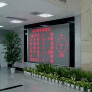胶南市电子屏图片