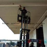 青岛莱西远程视频监控销售安装公司图片