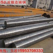 齐鲁特钢供应:42CrNiMoV锻造圆棒/锻造模条