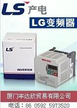 供应韩国LS产电全新原装现货质保一年 LG变频器SV004IG5-4批发