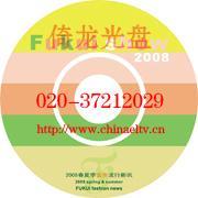 供应CD小盘复制