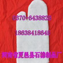 供应防火石棉手套