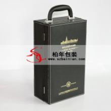 供应高端酒盒包装