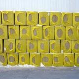 供应岩棉板·