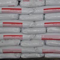 湖北武汉塑胶颜料配色色粉色母助剂
