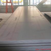 供应低合金卷板Q345D
