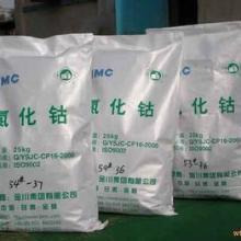 宁波回收橡胶防老剂-回收废旧橡胶助剂