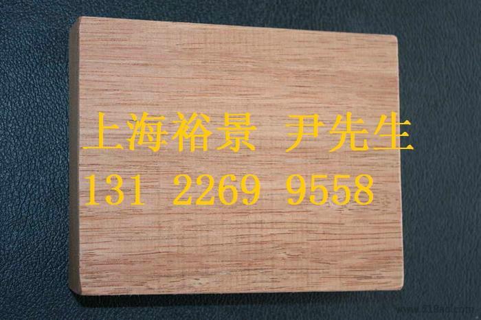 柳桉木_柳桉木供货商_v木廊唐山柳桉木廊架制红外接收系列图片