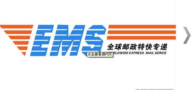 深圳国际物流公司号码深圳国际物流公司哪家好EMS物流公司