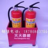 贵州手提式干粉灭火器