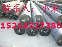 供应冷拉圆钢_冷拉圆钢供货商_上海冷拉圆钢供货商