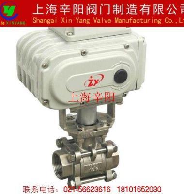 上海电动球阀图片/上海电动球阀样板图 (4)