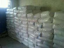供应东莞硝酸钠生产厂家,东莞硝酸钠批发商