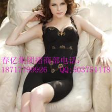 供应台湾春亿国际集团美体内衣 美容院塑身内衣批发代理批发