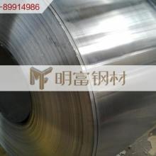 SAPH-400板材宝钢日本汽车钢板SAPH-400出厂价市场价行情批发