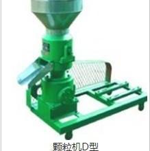 供应饲料颗粒机的使用宏发饲料机械 国内最大生物质颗粒机市场