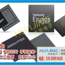 供应手机IC回收公司手机IC回收价格