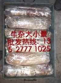 批发牛杂酱料图片/批发牛杂酱料样板图 (2)