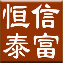 新加坡公司贸易注册-对于外贸内贸的好处批发