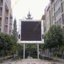 供应秦皇岛led显示屏/邯郸led显示屏/邢台led显示屏图片