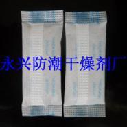 北京爱华纸干燥剂|环保背封干燥剂图片