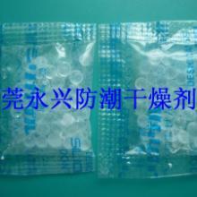 供应透明纸干燥剂