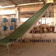 斜坡物流输送流水线厂家,斜坡物流输送流水线价格,斜坡物流输送流水线设备