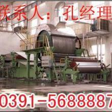 供应卫生纸造纸机械/卫生纸造纸机价格批发