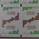 供应北京汉堡纸、食品包装纸、淋膜纸