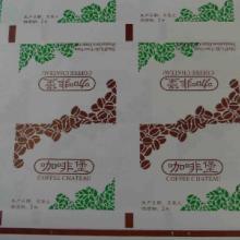 供应出口淋膜纸食品级淋膜纸批发