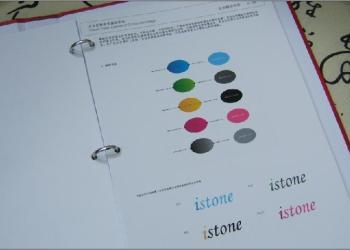 电子通讯科技品牌形象CIS策划设计图片
