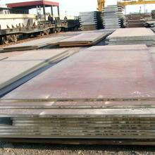 供应Q345R/锅炉容器板/安阳