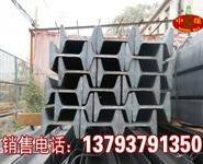 11矿工钢济宁图片