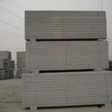 供应环保节能隔墙板批发