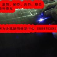 油压机水轮机柱塞划伤拉伤电击伤修图片
