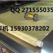 供应用于筛分,过滤的铜丝布价格 铜网 铜丝网