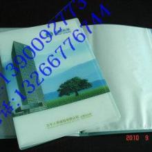 供应PP资料册彩色印刷,彩印资料夹,资料册,样品册,展业夹批发