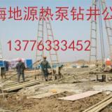 供应钻井扬州钻井地源热泵打井队钻井施工