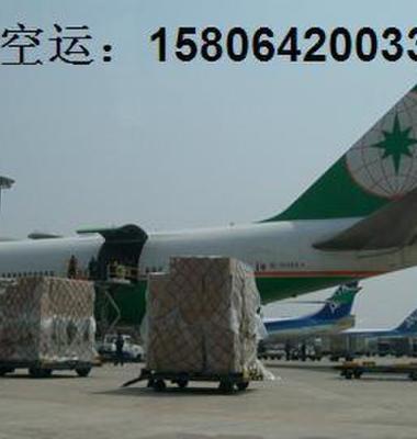 国内空运图片/国内空运样板图 (2)