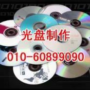 刻录VCD刻录CD光盘光盘卡书光盘包图片