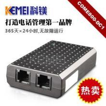供应固定电话来电显示器COME800DC1