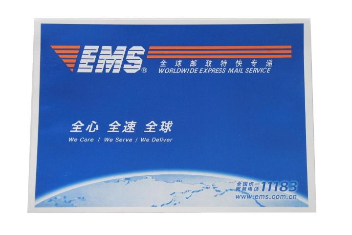 新版ems快递信封图片|新版ems快递信封样板图|新版