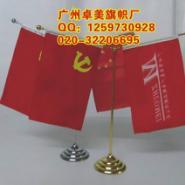 旗帜横幅袖章礼仪带旗子条幅锦旗刀图片