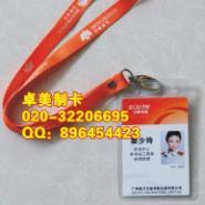 广州厂牌制作胸牌胸卡订做厂挂绳制图片