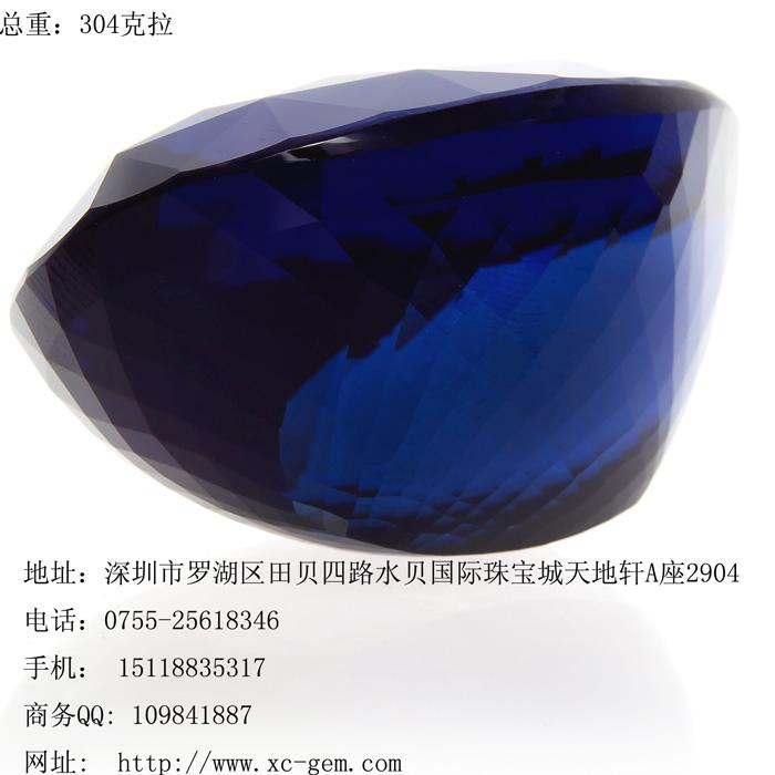 供应戒指镶钻专用哪些宝石