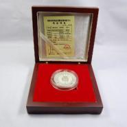 西安纯银纪念币厂家图片