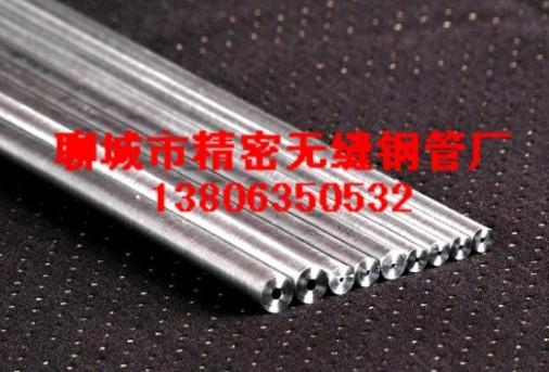 库尔勒小直径精密无缝钢管厂 小直径精密无缝钢管