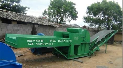 供应广西2012金宏甘蔗粉碎机赵金科技