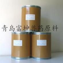 供应硫氰酸红霉素原料药