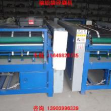 蛇皮袋双色胶印机